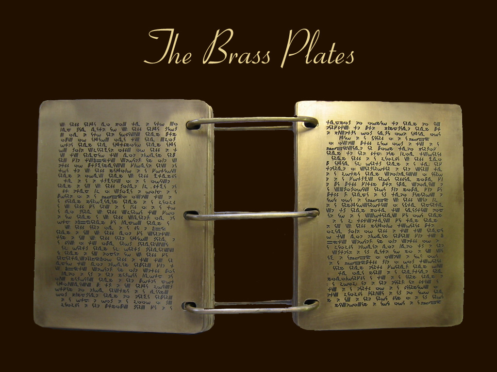 the_brass_plates